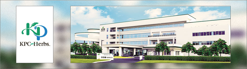 KPC Factory - Kaiser Pharmaceutical Company Taiwan