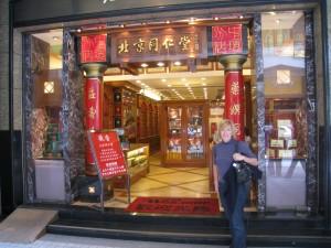 Chinese herbs Tong Ren Tong