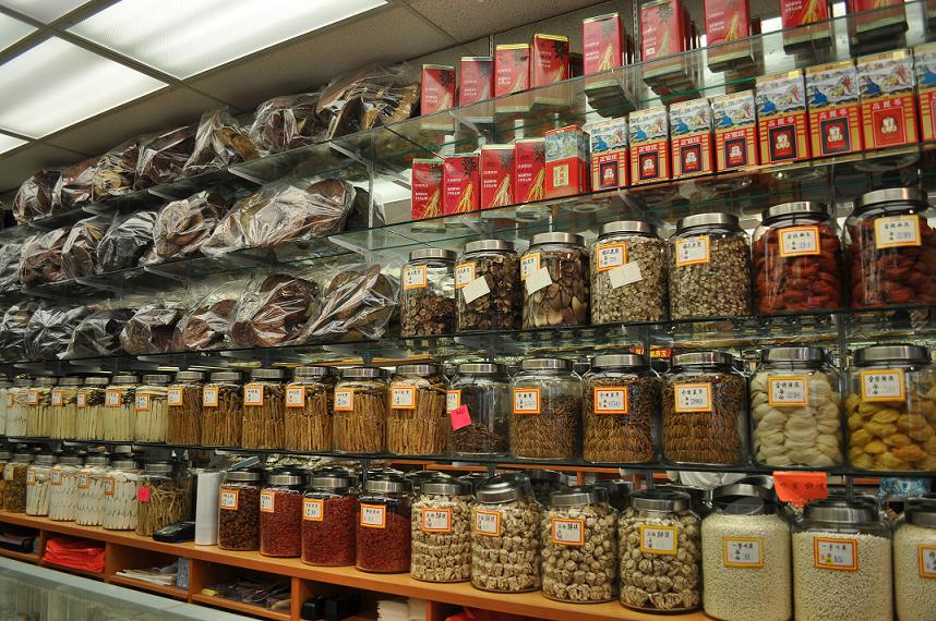 Discover all things chinese in san francisco pacific herbs